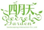 北京四月天园林景观工程有限公司