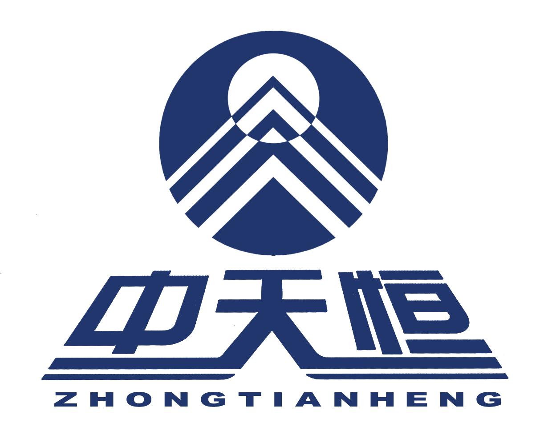 北京中天恒达工程咨询有限责任公司