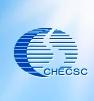 中国公路工程咨询集团有限公司最新招聘信息