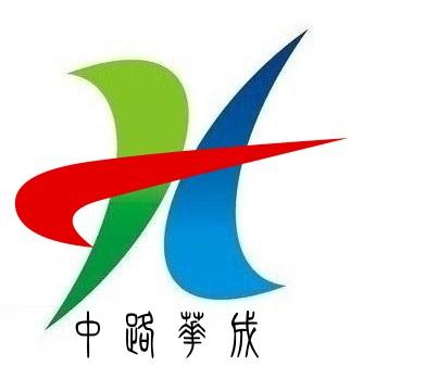中路华成(北京)工程设计咨询有限责任公司