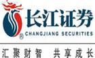 长江证券股份有限公司北京万柳东路证券营业部