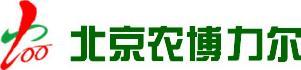 北京农博力尔科技有限责任公司