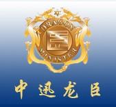 北京中迅龙臣设备安装有限公司