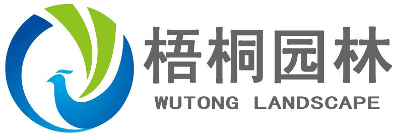 北京梧桐园林绿化有限公司