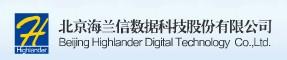 北京海兰信数据科技股份有限公司-最新招聘信息
