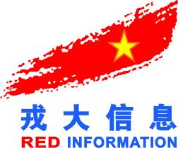 北京中科戎大信息技术有限公司