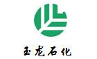 北京燕山玉龍石化工程有限公司