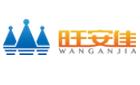 北京旺安佳新能源科技开发有限公司