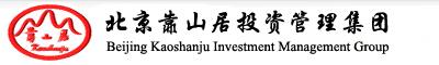北京靠山居投资管理集团