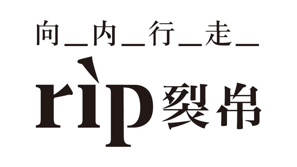 北京童装服装设计师招聘_北京天鹅纵横艺术设计工作室