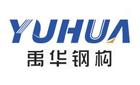 北京禹华中安钢结构工程有限公司