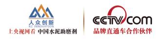 北京人众创新工贸有限公司
