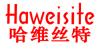 北京哈维思特饲料制造有限公司