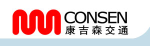 北京康吉森交通技术有限公司