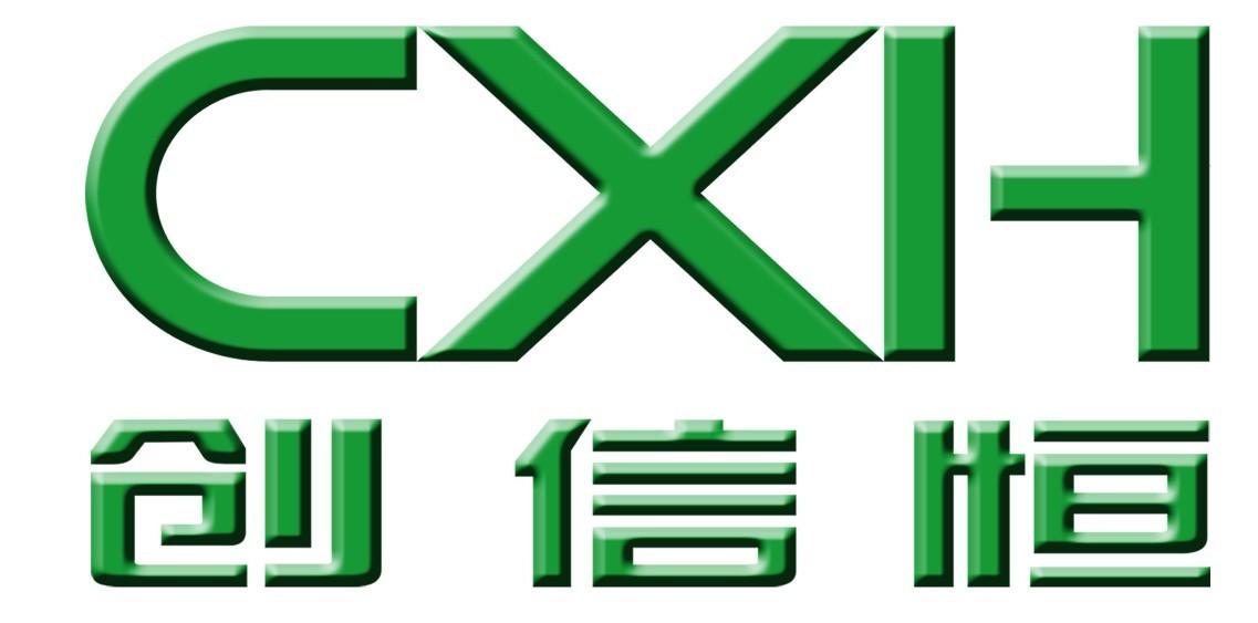 北京创信恒新能源技术有限公司