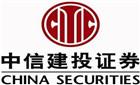中信建投证券股份有限公司北京顺义站前街证券营业部