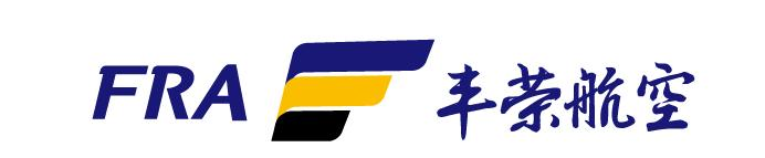 北京丰荣航空科技有限公司