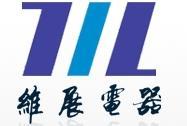 北京維展電器有限公司