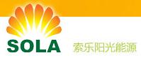 北京索乐阳光能源科技有限公司
