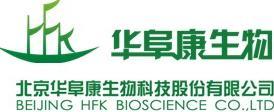 北京华阜康生物科技股份有限公司