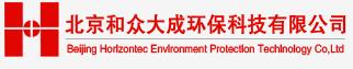 北京和众大成环保科技有限公司