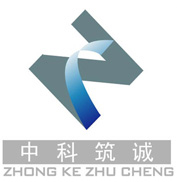 北京中科筑诚建材科技有限公司