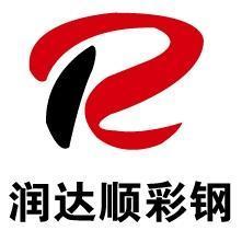 北京润达顺钢结构工程有限公司