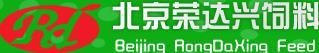 北京荣达兴饲料技术有限公司