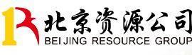 北京资源益君农业科技有限公司