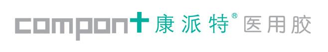 北京康派特医疗器械有限公司