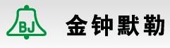 北京金钟默勒电器有限公司