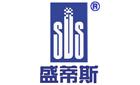 上海盛蒂斯自动化设备有限公司