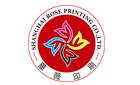 上海蔷薇印刷有限公司