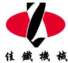 上海劍智實業有限公司