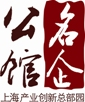 上海万居德实业有限公司