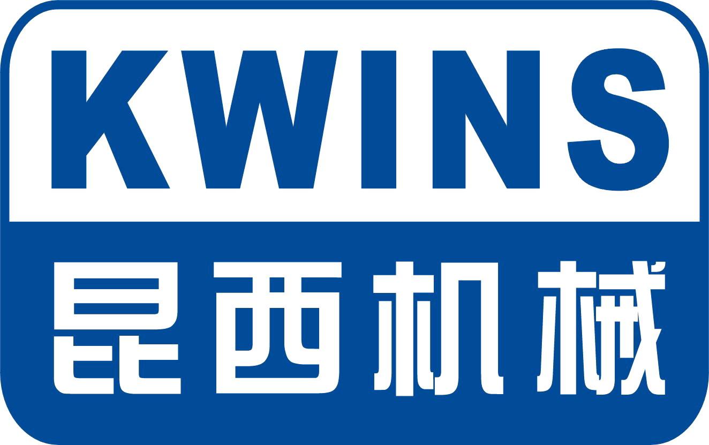 上海昆西精密机械有限公司