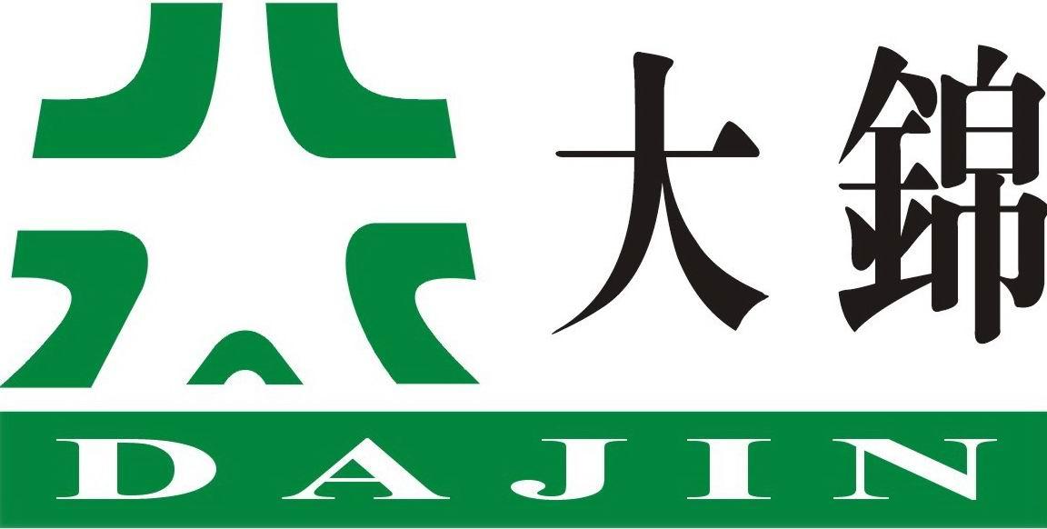 上海大锦机械有限公司