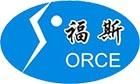 上海福尔欣线缆有限公司