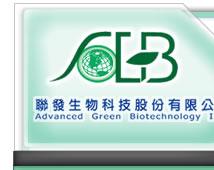 南京兴联发生物科技有限公司