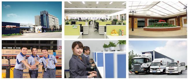 上海德邦物流有限公司