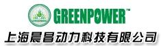 上海晨昌动力科技有限公司最新招聘信息