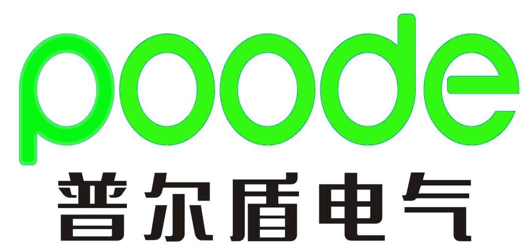 普爾盾電氣(上海)有限公司