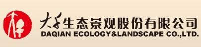 大千生态环境集团股份有限公司