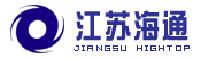 江苏海通科技有限公司