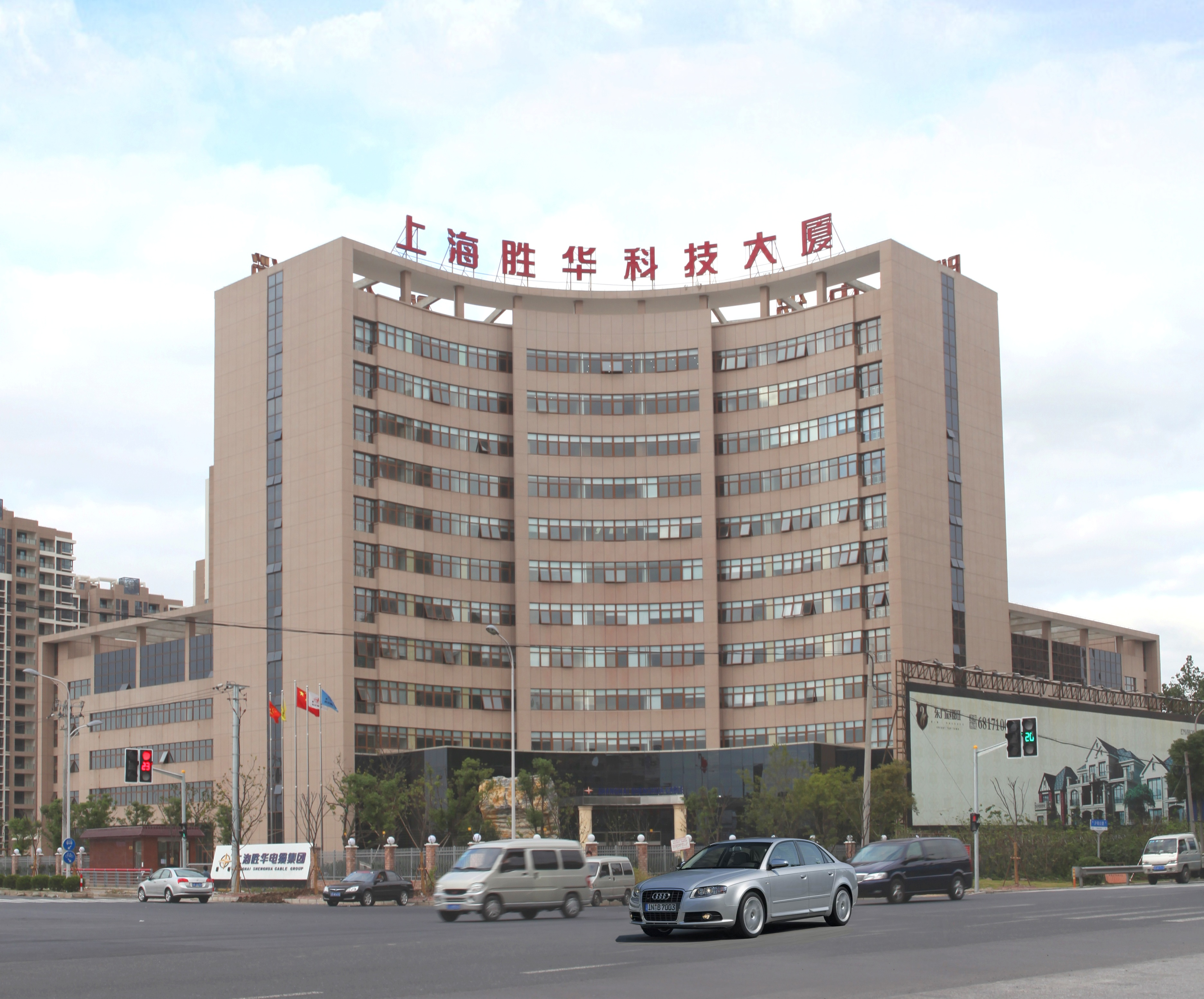上海胜华电气股份有限公司