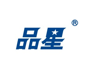 上海品星防爆电机有限公司最新招聘信息