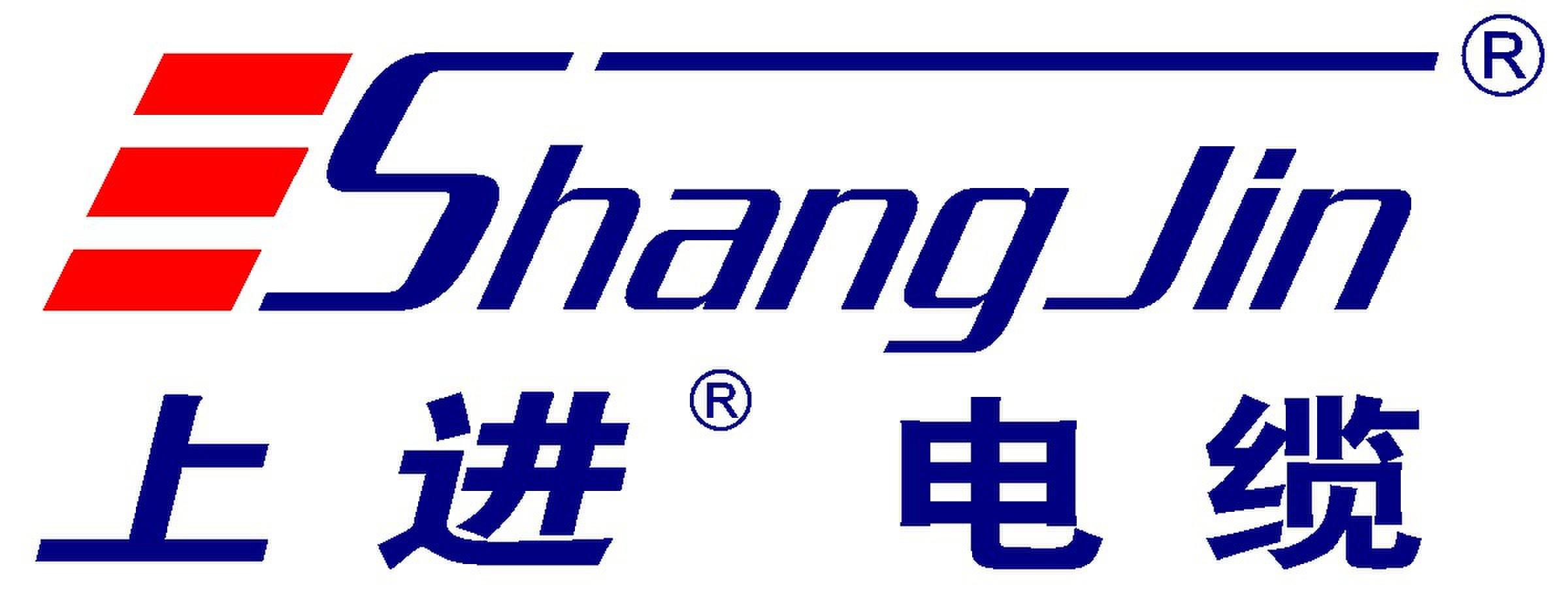 上海永进电缆(集团)有限公司最新招聘信息