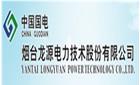 上海银锅热能设备有限公司