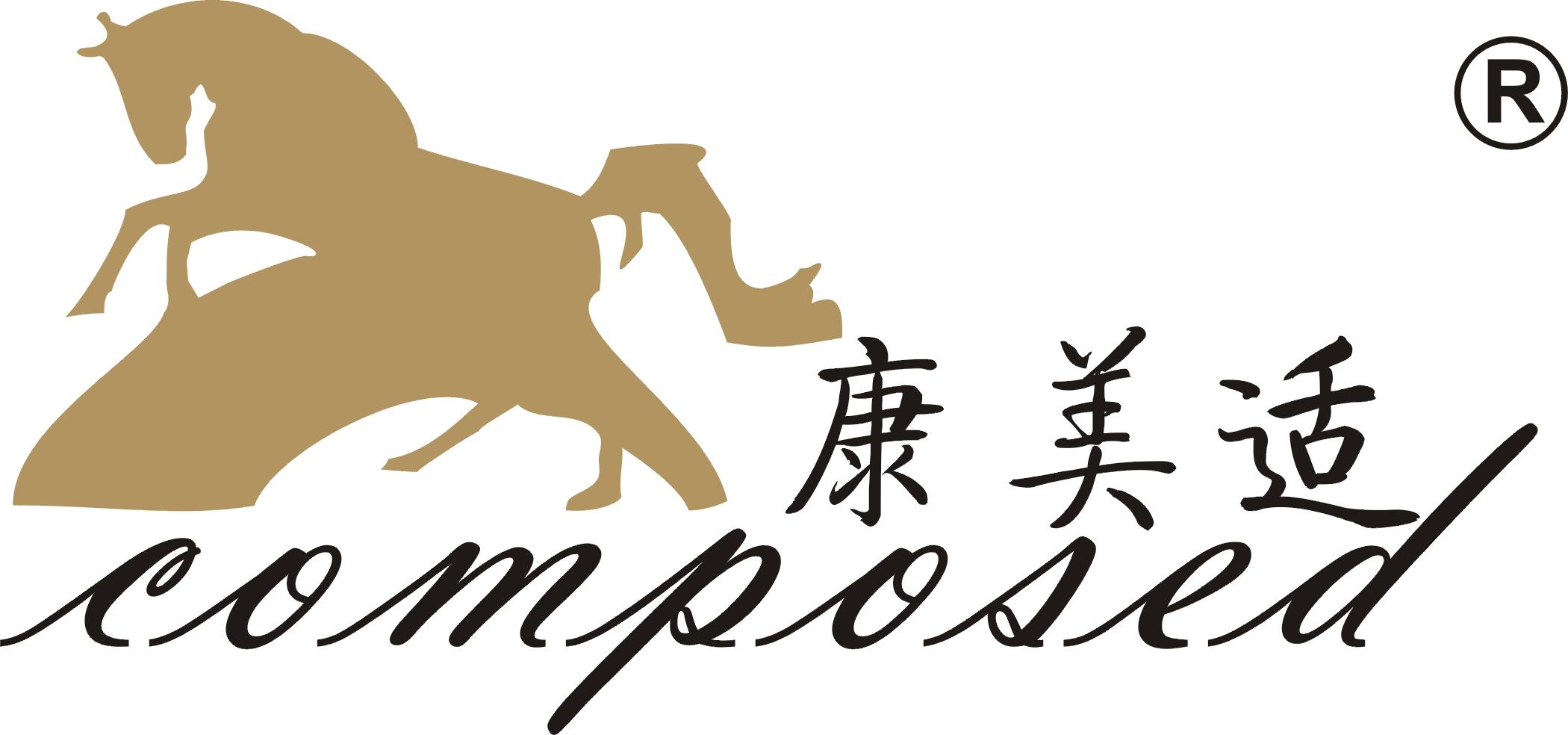 上海康驰机电设备有限公司