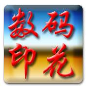上海博存纺织品有限公司